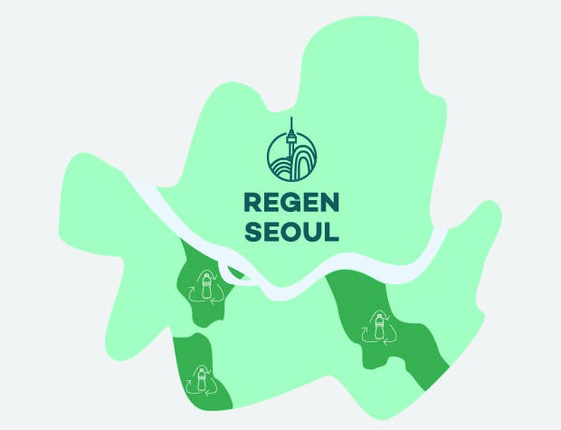 Launch of Regen, Koreas Iconic Eco-friendly Fiber Brand, in the Countrys Capital Seoul