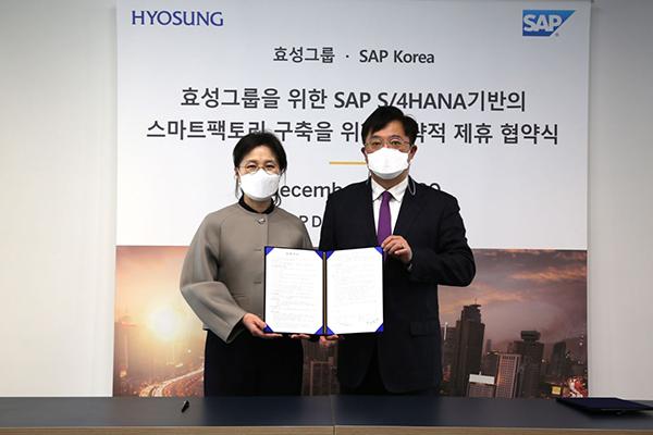 '晓星ITX,将与SAP构建新一代智能工厂解决方案'