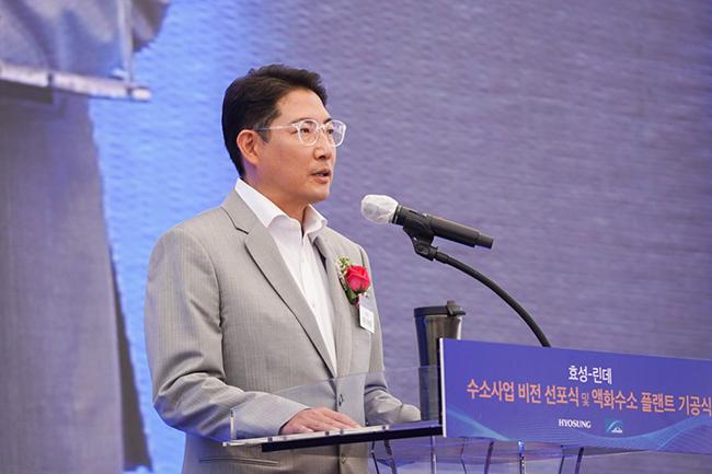 """'晓星∙林德宣布愿景""""利用氢技术建设碳中和韩国""""'"""