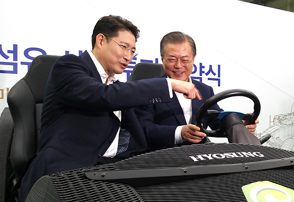 탄소섬유 투자 협약식에서 문재인대통령과 조현준회장이 대화를 나누고 있다.