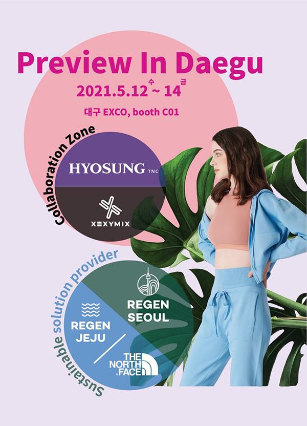 'Hyosung
