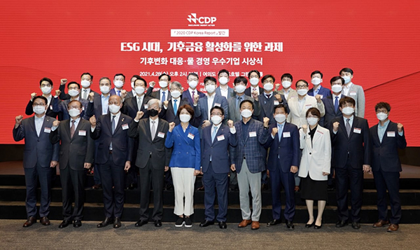 Hyosung, Hyosung Advanced Materials receive Carbon Management Honors Club and Carbon Management Sector Honors
