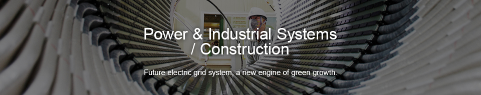 Power & Industrial Systems / Construction - Future electric grid system, a new engine of green growth.