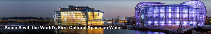 Sebitseom, the World's First Cultural Space on Water