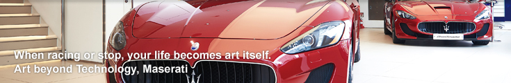 When racing or stop, your life becomes art itself. Art beyond Technology, Maserati