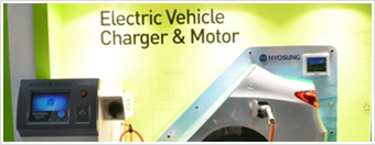 Electric Vehicle Charging Stations Image