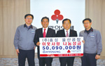 Ulsan Plant Donated Collection from Salary-Sharing Campaign of Employees...
