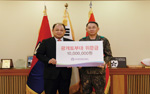 Hyosung Delivered Consolatory Fund and Essential Commodities to Gwanggae...