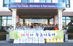 Changwon Plant Held Commodities Sharing Event to Share Warm Compassion